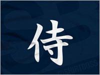 誕生日プレゼント 漢字Tシャツ