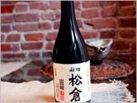 誕生日プレゼント 日本酒